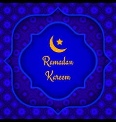 arabic background ramadan blue vector image