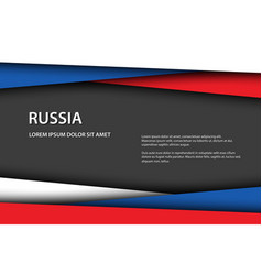 background with russian colors vector image