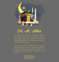 Eid al adha holiday on web page in night mode vector