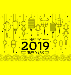 happy chinese new year 2019 yellow background vector image