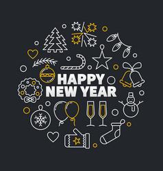Happy new year linear circular vector