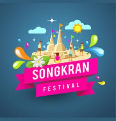 amazing songkran festival of thailand vector image vector image