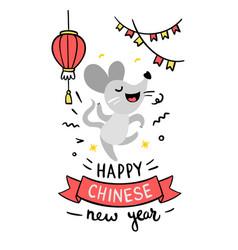 2020 happy new year label design vector image