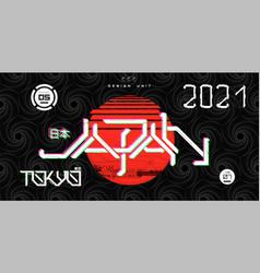 futuristic lettering banner japan tokyo 2021 vector image