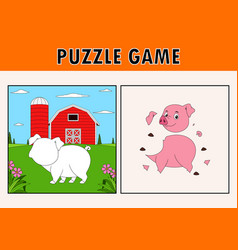 Jigsaw puzzle game with cute pig animal vector