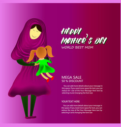 mothers day sale banner template for social media vector image