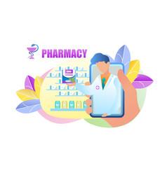 online ordering medication pharmacy vector image