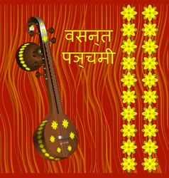 vasant panchami concept indian religious festival vector image