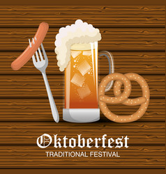 Oktoberfest beer festival isolated vector
