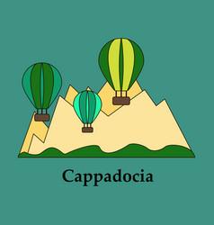 A popular turkish travel destination cappadocia vector