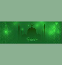 Ramadan kareem green shiny banner design vector