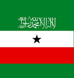 flag of republic of somaliland vector image