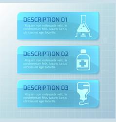 medical horizontal banners vector image vector image