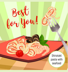 pasta with seafood concept background cartoon vector image