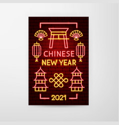 chinese new year neon flyer vector image