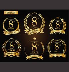 anniversary golden laurel wreath 8 years vector image