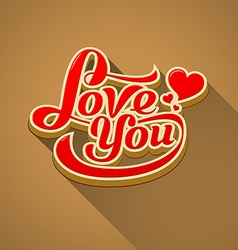 Love you modern message valentine day vector image