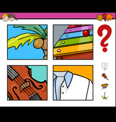 Guess object activity game vector