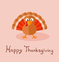 Happy Thanksgiving vector image vector image