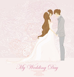 Wedding dancing couple background - invitation vector