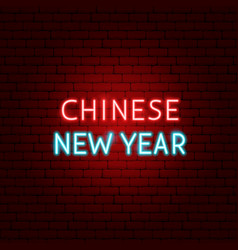 chinese new year neon text vector image