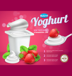 yoghurt package advertising composition vector image