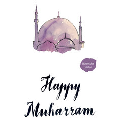 Happy muharram greeting card for muharram vector
