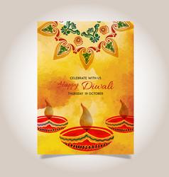 watercolor diwali poster vector image
