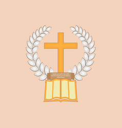 jesus christ is the bread of life vector image vector image