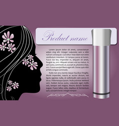 Cosmetics product leaflet with woman profile vector