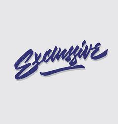 Exclussive hand lettering typography vector