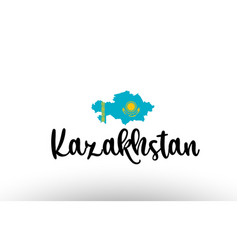 Kazakhstan country big text with flag inside map vector