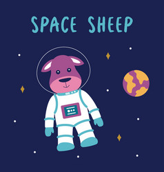 with sheep astronaut in space vector image