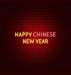Happy chinese new year neon text vector