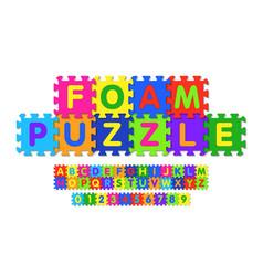 Foam puzzle font design vector