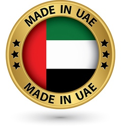 Made in UAE gold label vector image