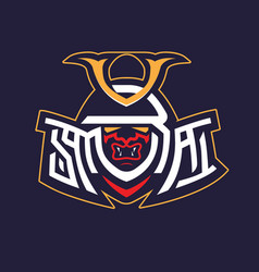 samurai wordmark symbol vector image