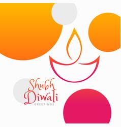 modern diwali festival colorful background vector image vector image