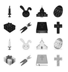 Cross bible gift and carrotseaster set vector