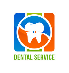 Dental service icon with stylized tooth symbol vector