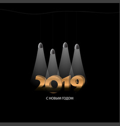 happy new year 2019 card for your design russian vector image