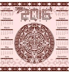 Calendar 2016 in aztec style vector image vector image