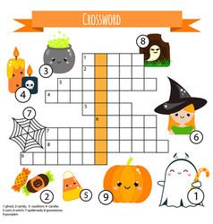 educational game for children halloween crossword vector image