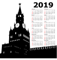 stylish calendar with moscow russia kremlin vector image