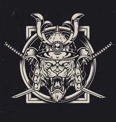 Angry tiger head in samurai helmet vector