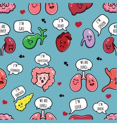 cute organ seamless pattern vector image