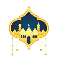Islamic building icon vector