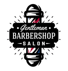 Logo for barbershop with barber pole vector