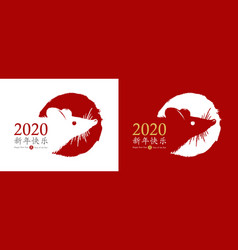 Chinese new year 2020 rat greeting card vector