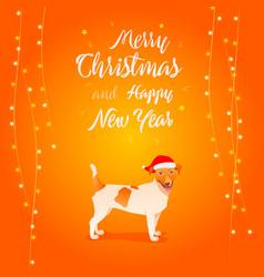 funny dog merry christmas vector image